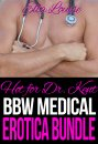 Hot For Dr. Kent - Complete Anthology